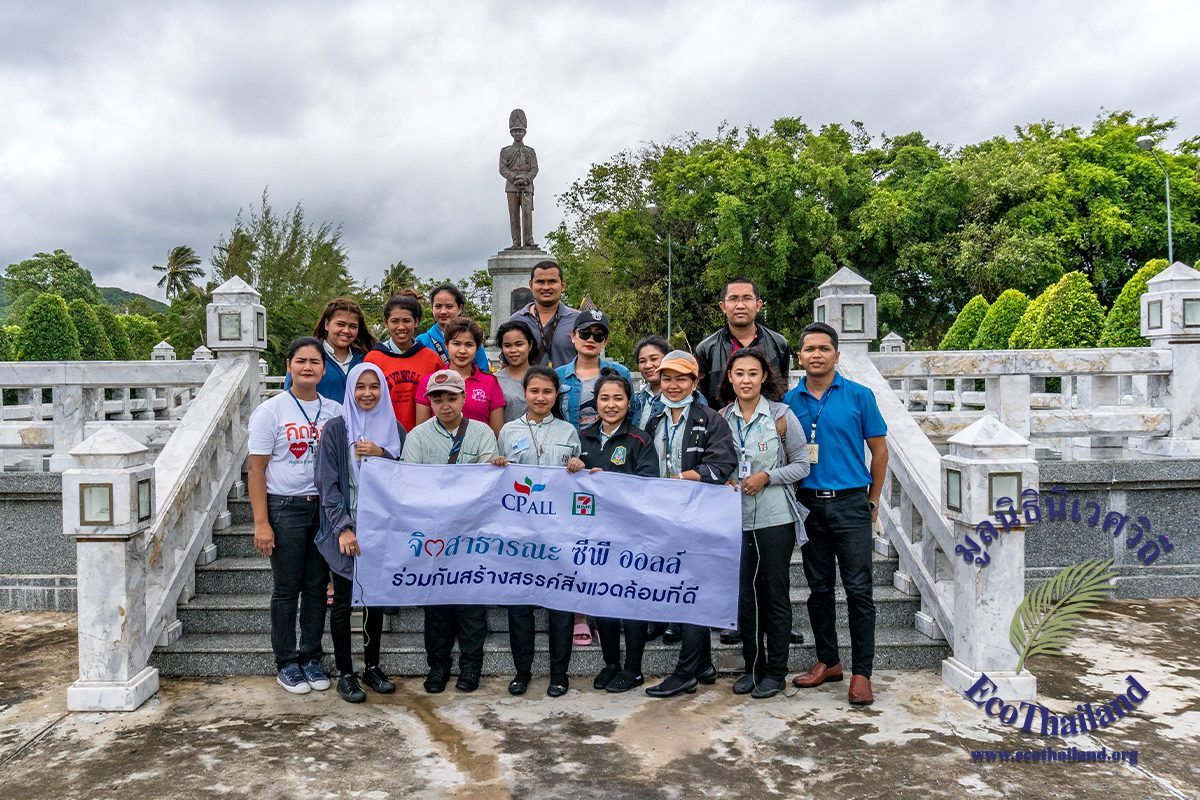ecothailand world cleanup day