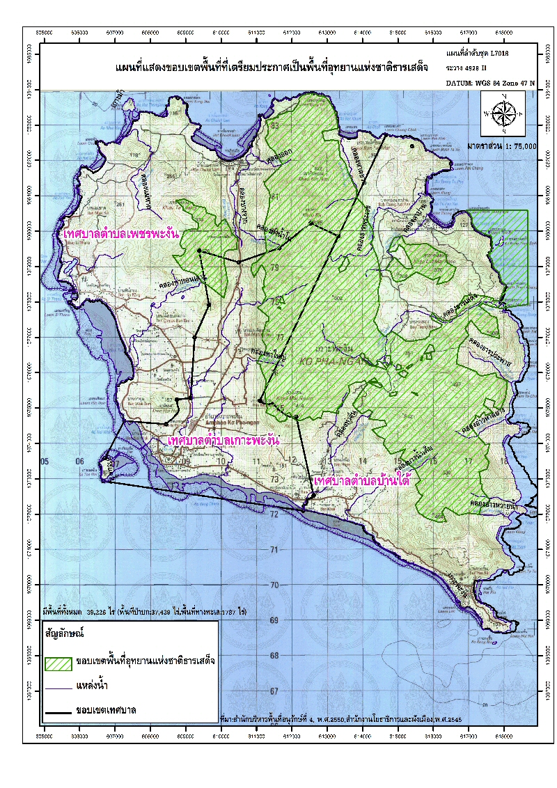 phangan map ecothailand