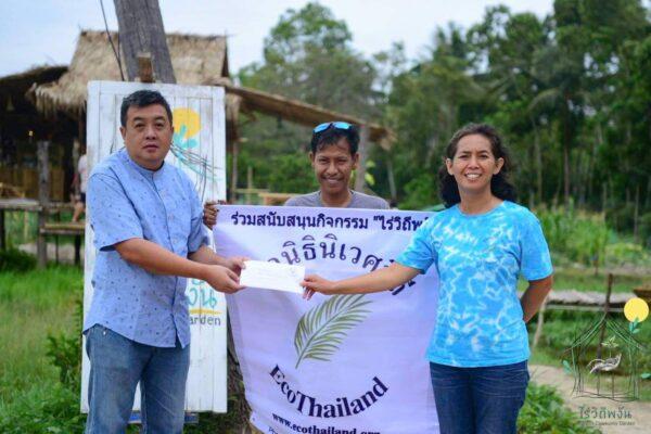 eco thailand micro grants