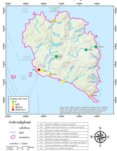 water quality phangan 2021